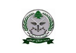 إعلان صادر عن وزارة الدفاع – الحاجة إلى تعيين ضباط اختصاصيين