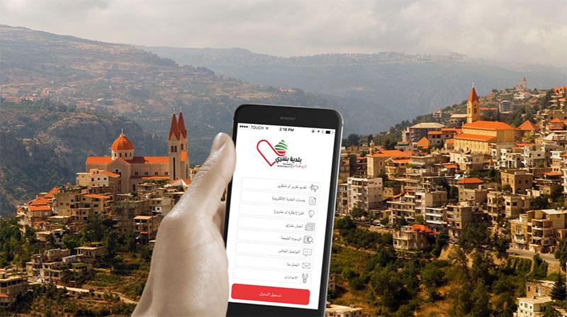 e-Municipality App