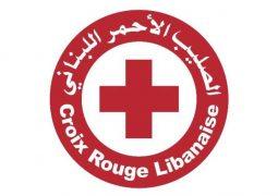محاضرة بعنوان آفة المخدرات وأخطارها للصليب الأحمر
